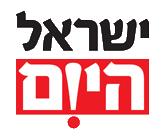 ישראל היום סלוקארד כרטיס ביקור דיגיטלי