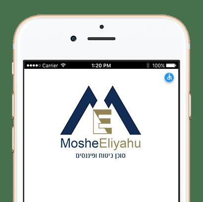 משה אליהו