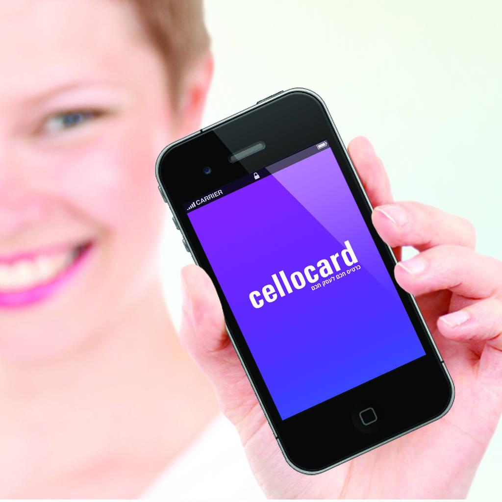כרטיס ביקור דיגיטלי סלוקארד - איך בונים כרטיס ביקור דיגיטלי